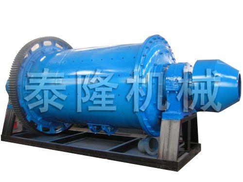 φ2.6×8m原料磨